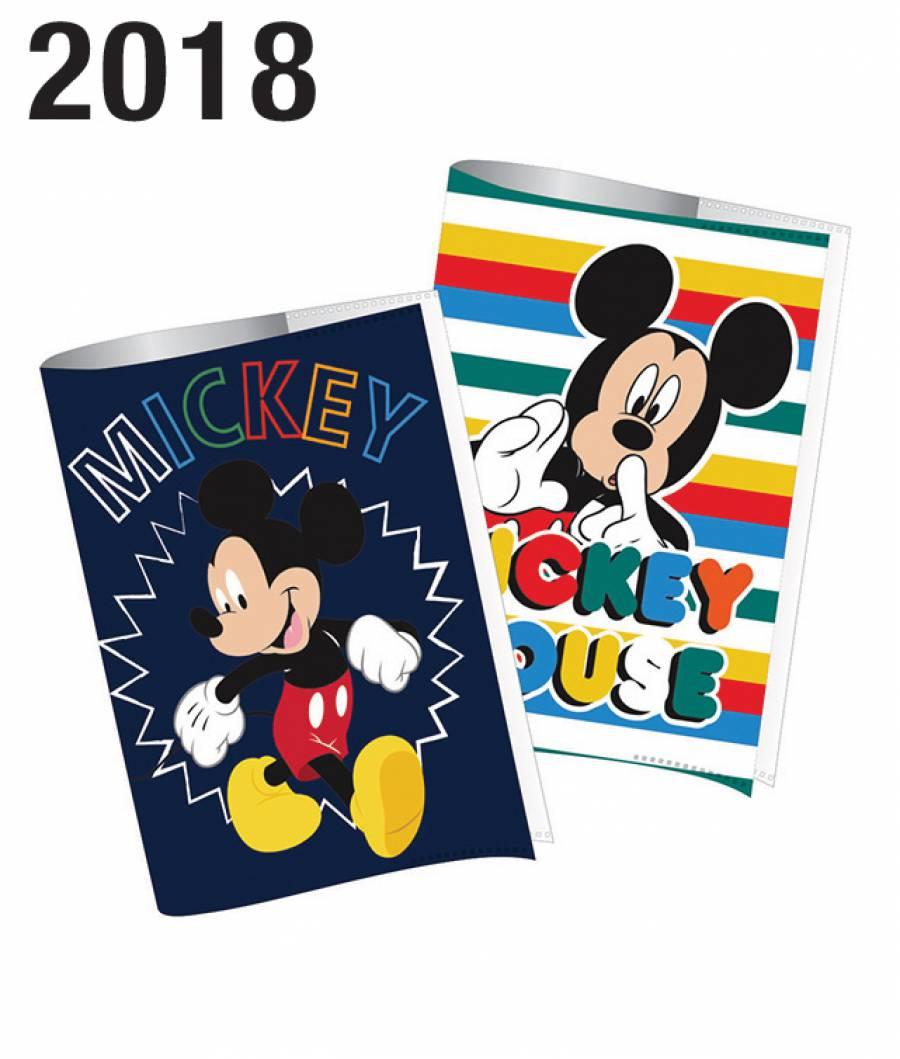 Coperti A5 color Mickey Mouse MKCO01-81.jpg