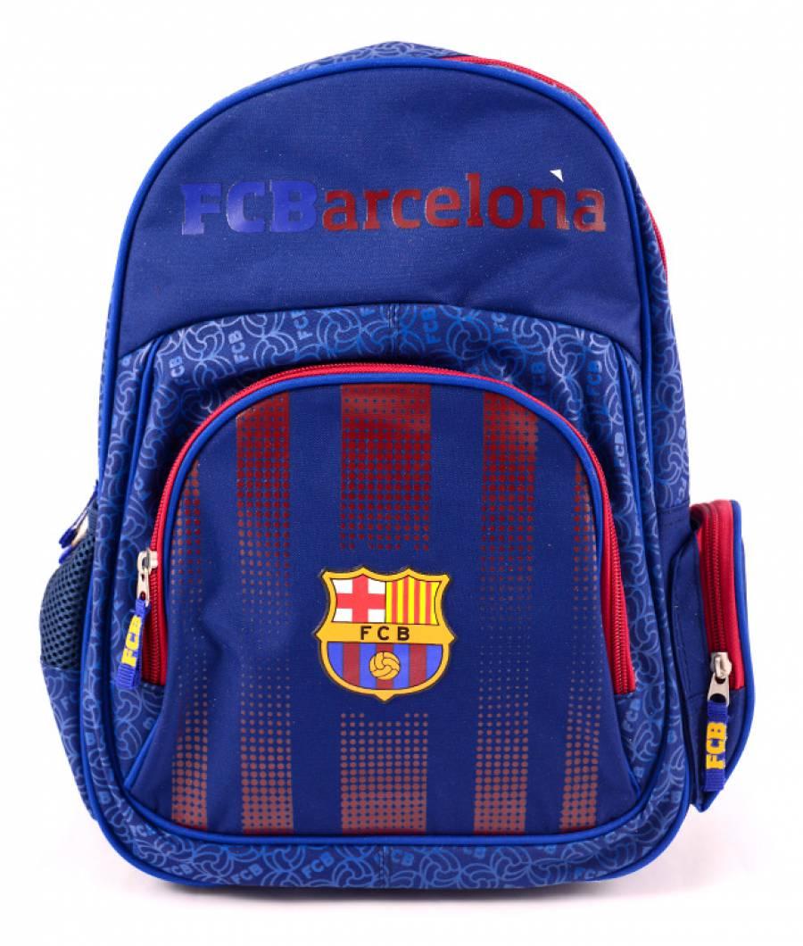 Ghiozdan, clasa 0, Barcelona Albastru