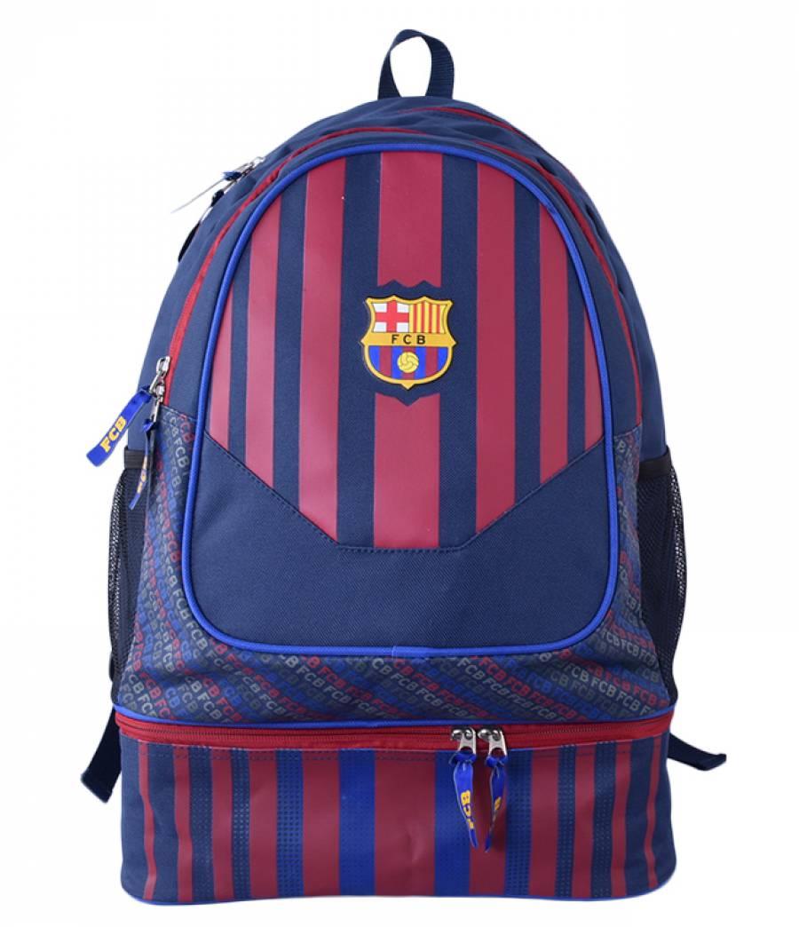 Rucsac Sport (cu cutie) FCB Barcelona
