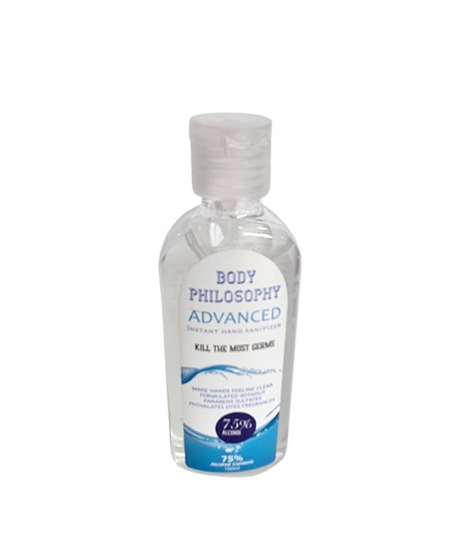 Gel antibacterian ptr maini 100ml concentratie alcool etilic 75%