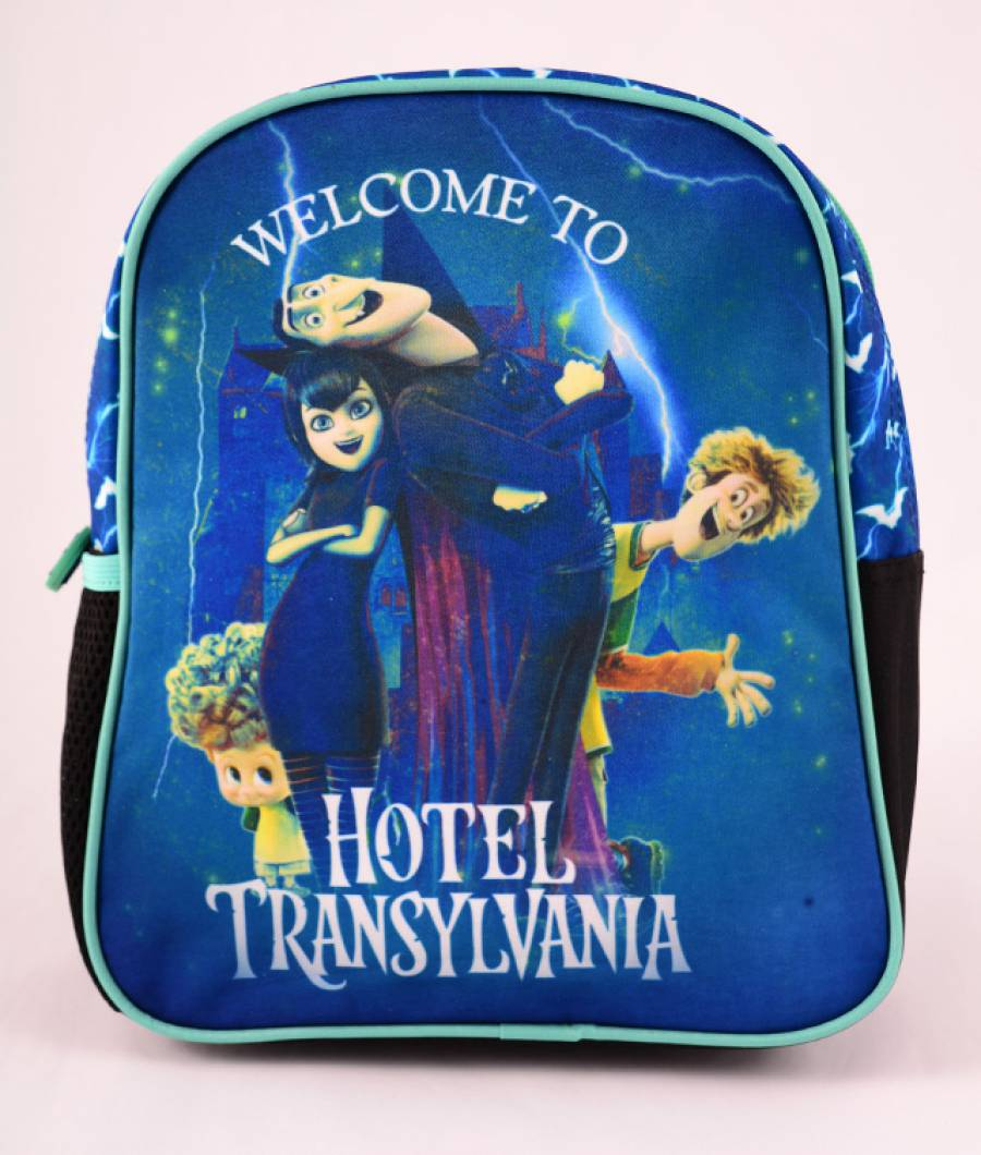 Mini Ghiozdan Gradinita Hotel Transilvania