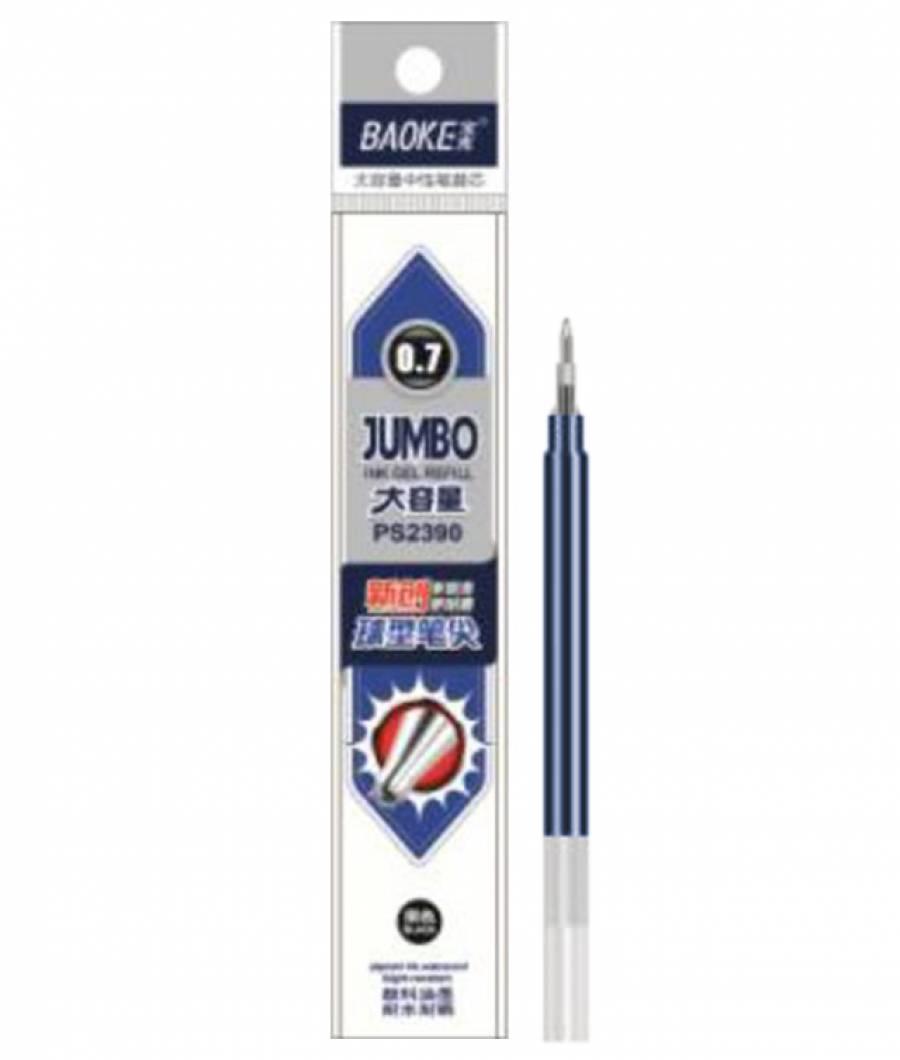 Rezerva GEL JUMBO 0.7mm albastru
