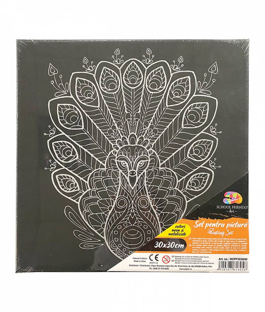 Panza SF ART pre printata neagra sasiu lemn 1.6x2.5cm 30x30cm Paun