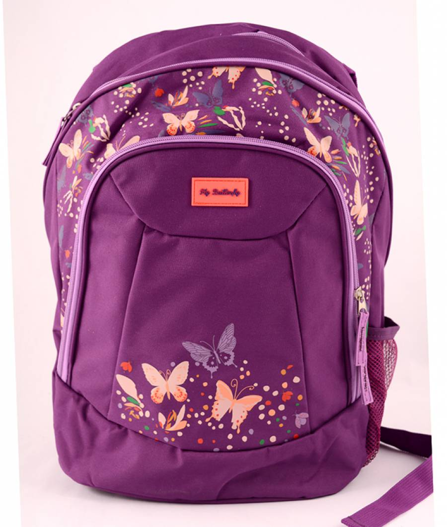 Ghiozdan, clasa 1/4, FlyButterfly Violet