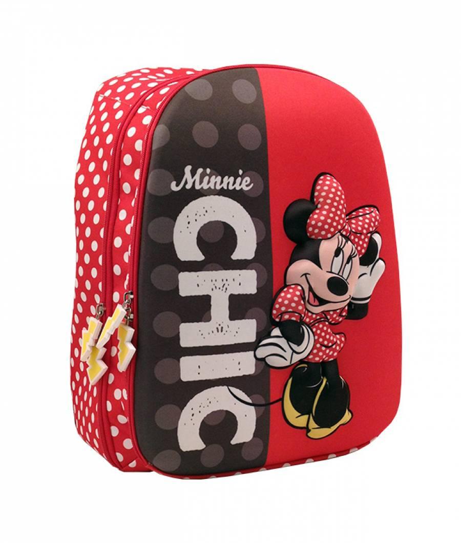 Ghiozdan CL 1/4 3D 2 ferm. Minnie