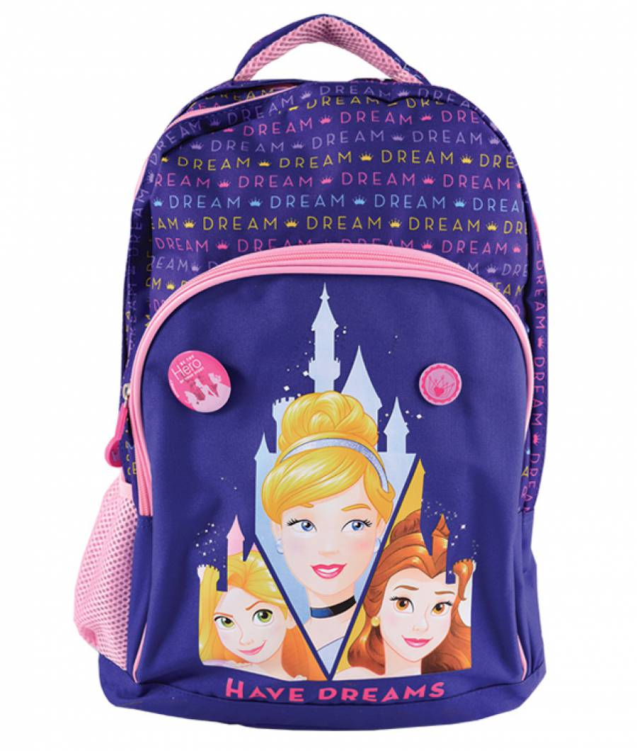 Ghiozdan clasa 1/4, violet inchis Princess